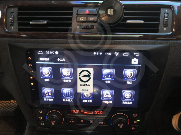 BMW E90 330 -9吋安卓專用機.九九汽車音響(高雄市-大昌店).公司貨保固一年