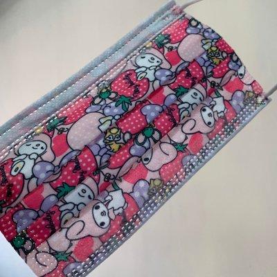 [韓娜]戴漂亮很可愛美樂蒂2片ㄧ組成人平面口罩搜尋(?韓娜口罩)更多絕美中絕版款等您來收藏衛生品