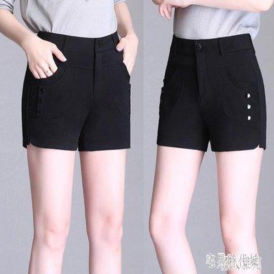 大尺碼西裝短褲 2019新款夏季大碼5XL黑色包臀短褲修身顯瘦高腰打底褲 DJ9635