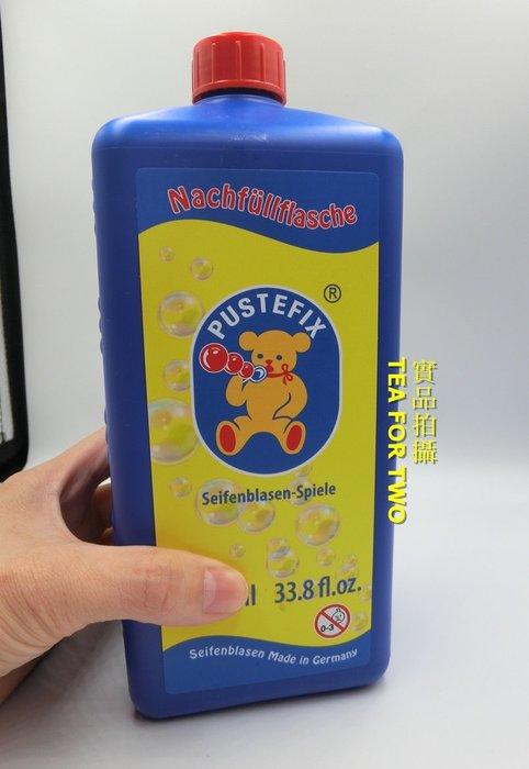 現貨T01- 德園Pustefix泡泡熊,吹泡泡補充瓶