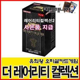 乾一 【尖峰卡牌】游戲王 韓文 韓版 TRC1 RC01  白金包青眼白龍送卡套