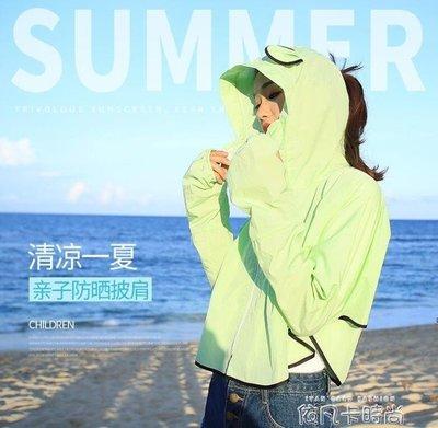 帽子女夏天韓版夏季休閒防曬遮陽帽海邊出游遮臉沙灘防曬帽太陽帽