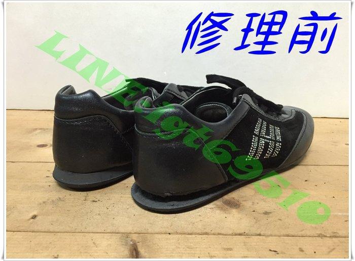 Hogan 義大利女休閒鞋 中底氧化重製 留用原廠底(醫鞋中心)