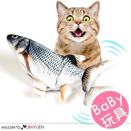 八號倉庫 仿真魚電動搖擺跳跳魚玩具 寵物貓 寶寶安撫玩具【2H034M648】