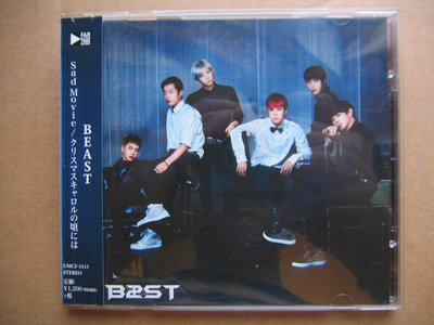 Beast (Highlight) - Sad Movie / クリスマスキャロルの頃には CD (日本版)
