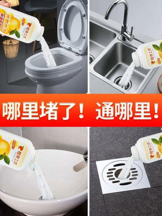 奇奇店-2瓶裝管道疏通劑廁所除臭強力通馬桶地漏廚房下水道油污堵塞神器#疏通 #除臭 #養護