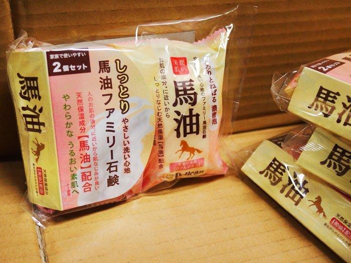 日本 Pelican 沛麗康~ 馬油保濕美肌沐浴皂 80g 2入 馬油香皂 馬油石鹼 潔膚皂☆MUSE 愛美神☆