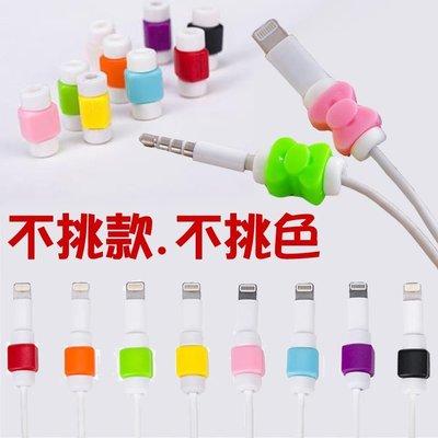手機線保護套 不挑款 蝴蝶結 方形收納 傳輸線 充電線套  耳機線 蘋果 USB  I-PHONE 馬卡龍色 隨機出貨