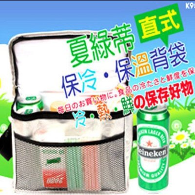 熱銷 保冷保溫背袋 直式 橫式 夏天必備 環保袋 飲料袋 保冰 生活大師【CF-05A-95991】