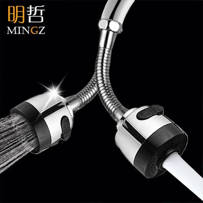廚房面盆水龍頭加長起泡器 防濺水節水器延長過濾器 過濾嘴網配件