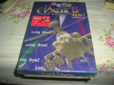 正版電腦遊戲---詹氏/Jane's-長弓戰鬥直昇機2 (連書套組. 全新未拆)95/98