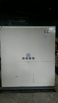 (大台北)中古日立30RT水冷冰水機3φ380V(編號:HI1060404)~冷氣空調拆除回收買賣出租~