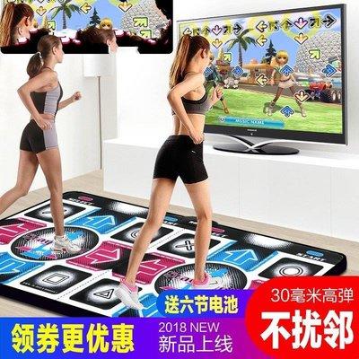 【安安3C】跳舞機家用體感手舞足蹈單人...