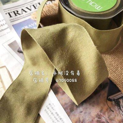 吉諾手賬花園 手帳沒有毒 手帳裝飾 May Arts 編織 裝飾帶 橄欖綠
