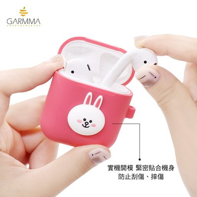 GARMMA LINE FRIENDS AirPods 1代2代 藍芽耳機盒保護套 兔兔 藍牙耳機保護套 一代2代共用