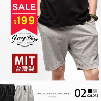短褲 JerryShop【FF2622...