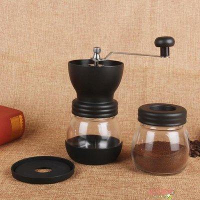 磨咖啡豆機手動咖啡磨粉器手搖研磨咖啡機水洗家用陶瓷芯小粉碎機