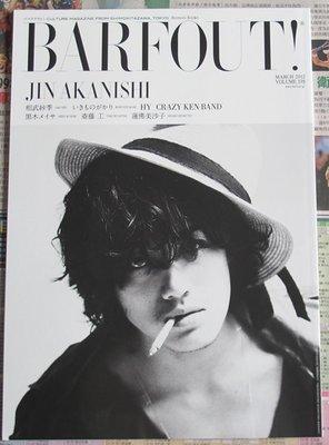 日版 BARFOUT 雜誌12年3月號 : 赤西仁