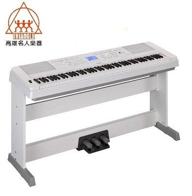 【名人樂器全館免運】YAMAHA DGX-660 電鋼琴 白色 數位鋼琴 DGX660 附踏板