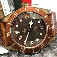 ((美品)) 98%極新 Tudor 銅 BLACK BAY BRONZE 79250BM 17年表 跟尼龍 全套齊