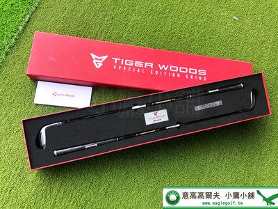 現貨[限量商品] [小鷹小舖] TaylorMade MG2 Tiger Woods 老虎伍茲特別版 挖起桿 套裝 TW