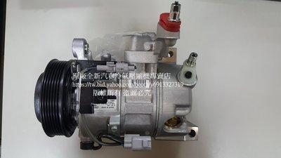 LEXUS GS300 (第二代) 3.0L 原廠全新汽車冷氣壓縮機 (1998年~2005年出廠車款適用)