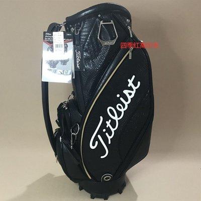 新款高爾夫球包CB914男款高檔鱷魚紋防水耐磨golf球包