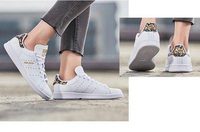 Adidas Stan Smith 史密斯 皮革 全白 燙金 金標 花卉 黑金尾 夏日 休閒 女鞋 EF1481