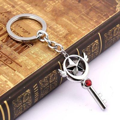 新款 美少女戰士 Sail Moon 法杖鑰匙系列 鑲鉆鑰匙扣 掛飾