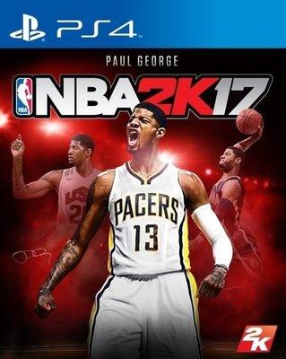 NBA 2K17 PS4 亞洲中文版