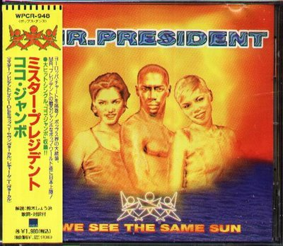 K - Mr. President - We See the Same Sun - 日版 +2BONUS+OBI