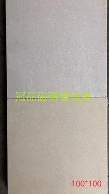 ◎冠品磁磚精品館◎進口精品 奈米聚晶拋光石英磚(共二色)-100x100 CM