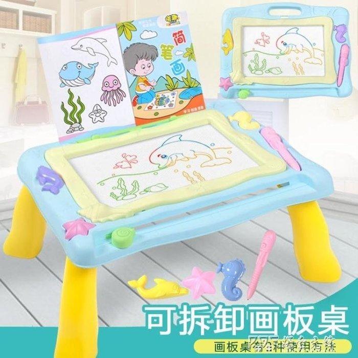 兒童畫畫板桌磁性寫字板寶寶玩具1-3歲2幼兒彩色大號塗鴉板可拆卸ATF