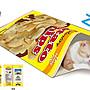 洋芋片造型寵物床 寵物窩 狗窩 貓窩 兔窩 狗屋 貓屋 小型犬 柴犬 瑪爾濟斯 兔子 日本代購 寵物用品 日本推特爆紅