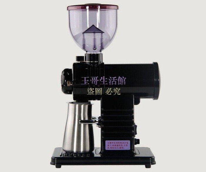 【凱迪豬廠家直銷】小富士磨豆機商用小鋼炮鬼齒磨盤咖啡電動磨豆機磨粉機