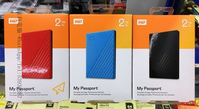 "2TB 外置硬碟 2.5"" 2T HARD DISK WD My Passport USB3.0 HDD 《全新行貨 - 3年保養》"