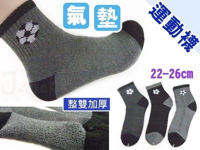 L-69-4 足球氣墊-短襪【大J襪庫】腳踏車運動襪-男女穿-厚底排汗氣墊襪-毛巾襪-學生襪-彈性襪-黑白灰色-台灣襪廠