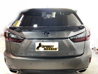 淩志 Lexus RX200T RX350 RX450  ART款 碳纖維 carbon中尾翼 實車