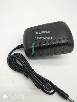 Cigade電子專營M-Audio Keystation 88鍵MIDI鍵盤電源 DC 9V-12V電源適配器 台北市