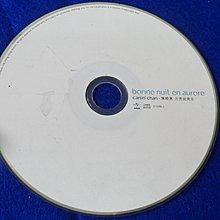 白色小館B16~CD~陳曉東 天亮說我愛你