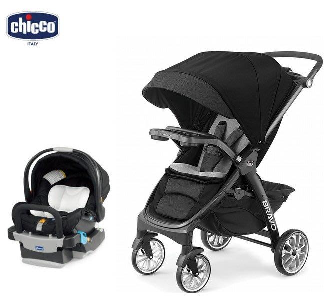 chicco-Bravo極致完美手推車限定版-尊爵灰+KeyFit 手提汽座