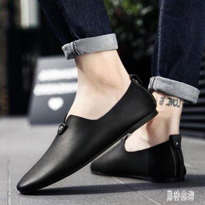 豆豆鞋 男士休閒鞋一腳蹬男鞋懶人小皮鞋青年駕車潮鞋TA391