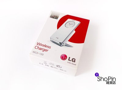 ShoPin雜貨店*二手 LG WCD-100 無線充電座 Wireless Charger