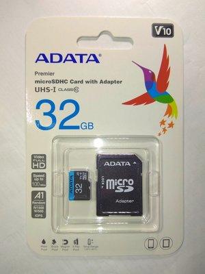 (藍卡 A1 V10) 小記憶卡32G(32GB),台灣威剛ADATA原廠公司貨,micro SD(TF),C10 U1