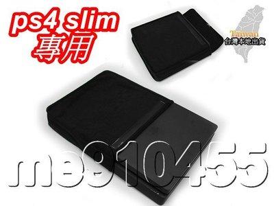 PS4 Slim 保護套 收納包 內膽包 ps4 slim 保護包 遊戲主機包 收納包 PS4薄機 保護收納 配件 現貨
