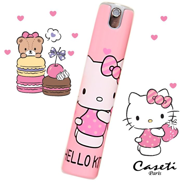 【Hello Kitty X Caseti】草莓甜心 香水分裝瓶 旅行香水攜帶瓶 香水瓶 噴瓶 壓瓶 空瓶