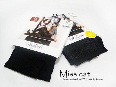 『Miss Cat 貓小姐』*【JP新鮮貨】☆ 日本品牌 Relish Spats 氣質款光澤感 Shiny Touch