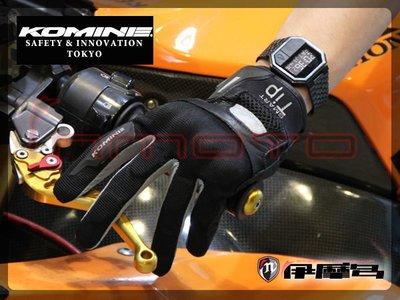 伊摩多※日本 Komine 夏季 觸控系列 GK131 內藏 GEL 護塊 皮布混織 防摔 手套\iPhone HTC 可用 灰