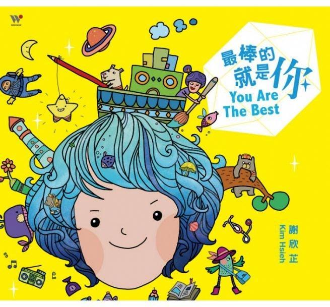 謝欣芷 / 最棒的就是你 (2CD) Kim Hsieh / You Are The Best (2CD)