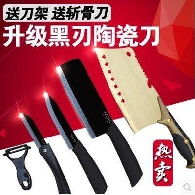 【優上】德國科尼奧陶瓷刀菜刀 廚房刀具切肉片刀 日本折疊水果刀送砍骨刀
